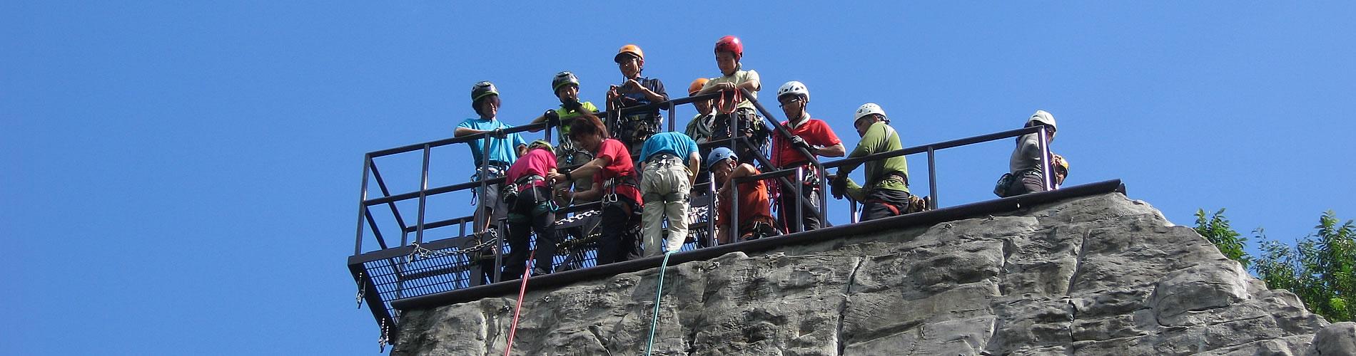 石川県勤労者山岳連盟50周年記念